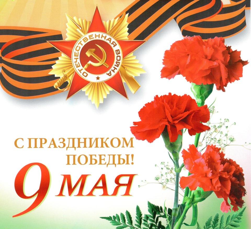 http://avtorazvozka.ru/uploads/images/9%D0%BC%D0%B0%D1%8F.jpg
